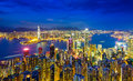 Hong Kong skyline at night, China Royalty Free Stock Photo