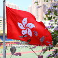 Hong kong special administrative region vlag Royalty-vrije Stock Foto