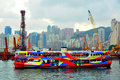 Hong kong star ferry Royalty Free Stock Image