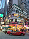 Hong kong street view in causeway bay district Royalty Free Stock Image