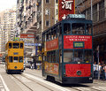 Hong Kong Trams in Wanchi District Stock Image