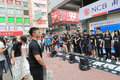 Hong kong university students singing event for memorizing china tiananmen square protests of the located in wan chai Royalty Free Stock Image