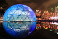 Hong kong victoria park dome and lake during moon festival Stock Photography