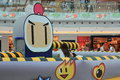 Hong kong vs bomberman game event located in metro city plaza on june th the aims to promote cartoon it Stock Photos