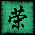 Honor Chinese Calligraphy Set Royalty Free Stock Photo