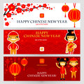 Horizontal Banners Set with Chinese New Year. Boy and girl, sakura branch, lamp. Vector illustration of flat