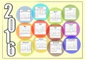 2016 horizontal calendar with rainbow overlapping colorful bubbles, each month in a separate circle