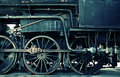 Horizontal steam engine acidic version Royalty Free Stock Photo