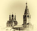 Horizontal vintage Russian orthodox church postcard Royalty Free Stock Photo