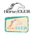 Horse club Stock Photography