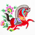 Horse,color paper cutting. Chinese Zodiac. Royalty Free Stock Photo