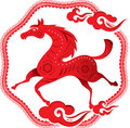 Horse design illustration with chinese style border Royalty Free Stock Image