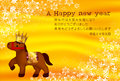 Horse snow new year s greeting card background illustration of a pretty landscape Royalty Free Stock Photography