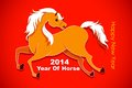 Horse year vector illustration of in new background Stock Photography