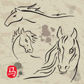 Horses symbols collection chinese zodiac vector white isolated Stock Photo