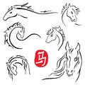 Horses symbols collection chinese zodiac vector white isolated Stock Image