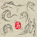 Horses symbols collection chinese zodiac vector white isolated Royalty Free Stock Photography
