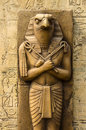 Horus the egyptian god of the sun war and protection Stock Image