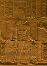 Horus Hieroglyphic Stock Photography