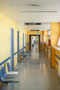 Hospital corridor Royalty Free Stock Photo