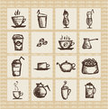 Hot coffee vector illustration of aromatic in brown tones Royalty Free Stock Photos