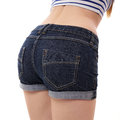 Hot pants Royalty Free Stock Photo