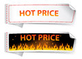 Hot price sticker label illustration of on white background Royalty Free Stock Image