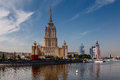 Hotel Ukraine and Moscow City in the Background, Moscow Royalty Free Stock Photo