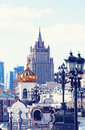 Hotel Ukraine in Moscow Royalty Free Stock Photo