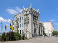 House with Chimaeras in Kiev, Ukraine Stock Photos