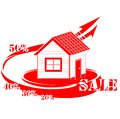 House logo sale Stock Photography