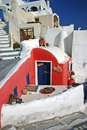 House in Oia Stock Photos