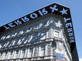 House of terror the facade haza in budapest a museum remembering regimes the fascists and the communists Stock Photo
