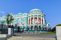 House of unions ekaterinburg panorama sevastyanov mansion Royalty Free Stock Photo