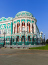 House of unions ekaterinburg panorama sevastyanov mansion Stock Photo