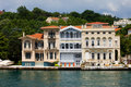 Houses on the Bosphorus Strait Royalty Free Stock Image