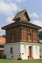 Houses of the holy scriptures tower for tripitaka Royalty Free Stock Images
