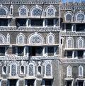 Houses in Sanaa Yemen Royalty Free Stock Photo