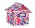 Hryvnia House Royalty Free Stock Images