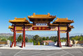 Hsi Lai Temple Gate Stock Photos