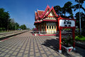 Hua-Hin train station Royalty Free Stock Photo