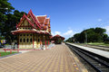 Hua Hin train station Royalty Free Stock Image