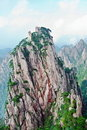 Huangshan peek in chinese mountains Royalty Free Stock Photo