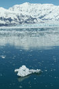 Hubbard Glacier in Yakutat Bay, Alaska Royalty Free Stock Photo