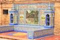 Huesca decoration plaza de espana sevilla spain famous old decorative ceramics alcove theme Royalty Free Stock Photography
