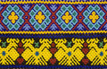 Huichol design Stock Photography