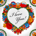 Hungarian traditional folk ornament heart background Royalty Free Stock Photo