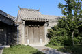 Hutong and allery in beijing is alley it was first originated the yuan dynasty there are more than the hietory both sides are Royalty Free Stock Photo