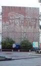 Hymn of internationale on building in irkutsk russia Stock Photo
