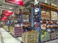 Hypermarket Royalty Free Stock Photo